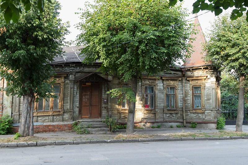 Старый дом, Рязань