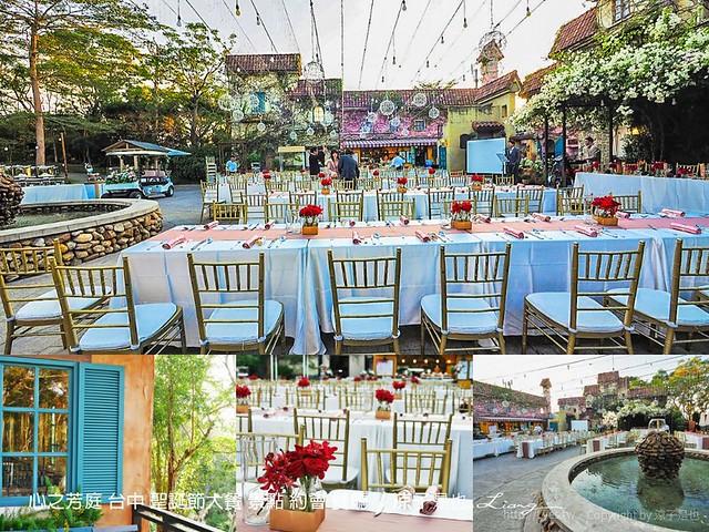 心之芳庭 台中 聖誕節大餐 景點 約會 餐廳