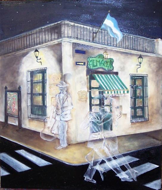 נורה קובה ציירת עכשווית