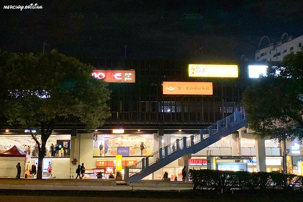 JMall商場 東海中科美食懶人包