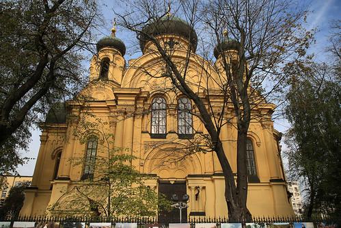 Cattedrale ortodossa di Santa Maria Maddalena