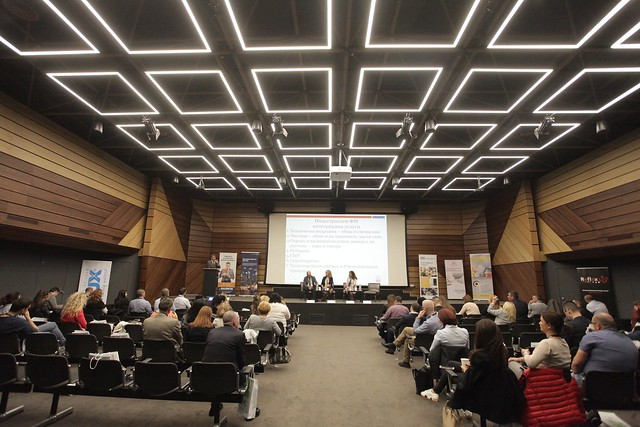 "14-th International Conference ""Facility Management: Realization in Bulgaria"""