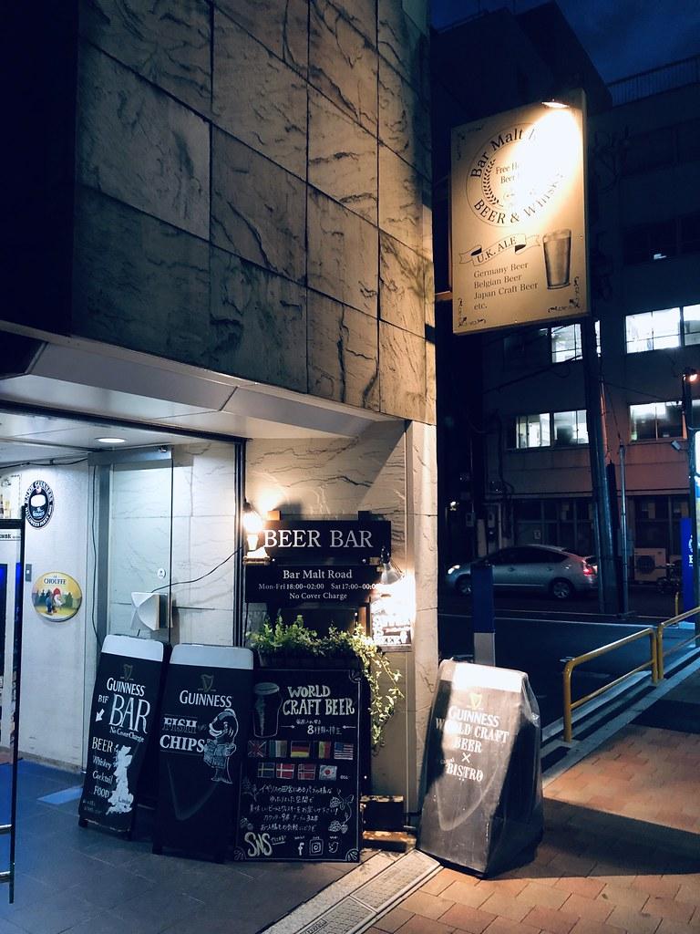 Bar Malt Road