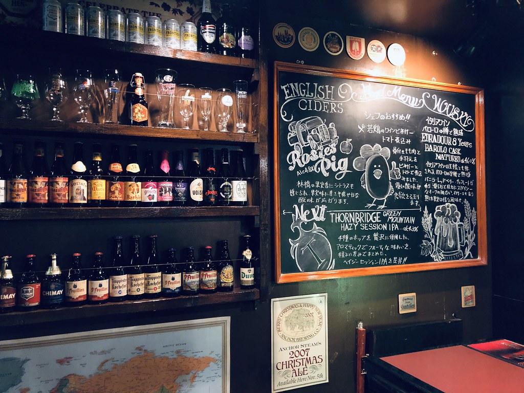 Bar Malt Road_04