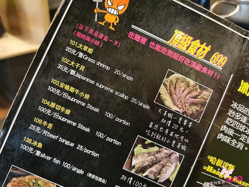 永和燒肉吃到飽23