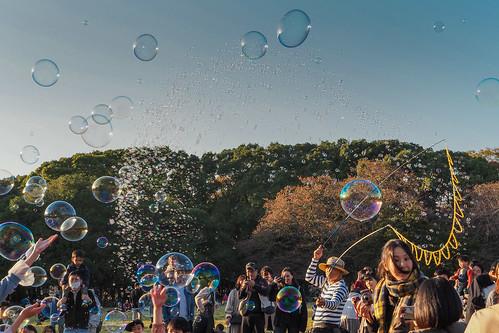 tokyo yoyogipark sunset bubble