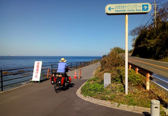 Another unexpected bicycle path in Japan by bryandkeith on flickr