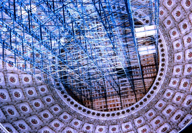1987-EB039-CP_Inside_Capital_Building_dome
