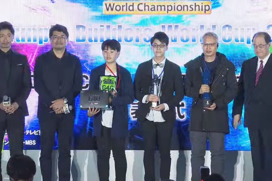 GBWC Final 2019 _16