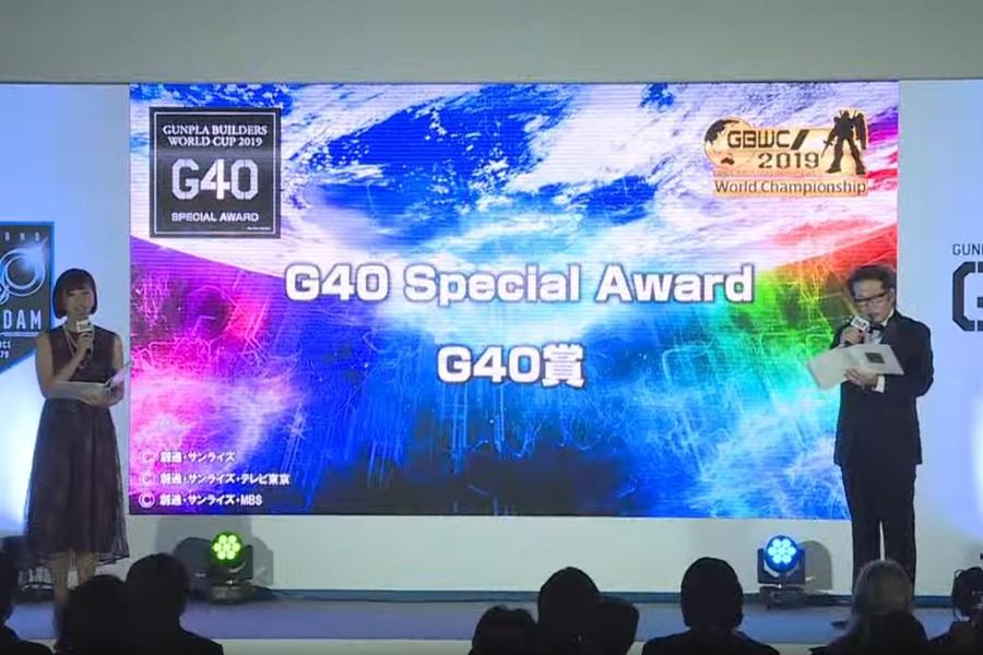 GBWC Final 2019 _10