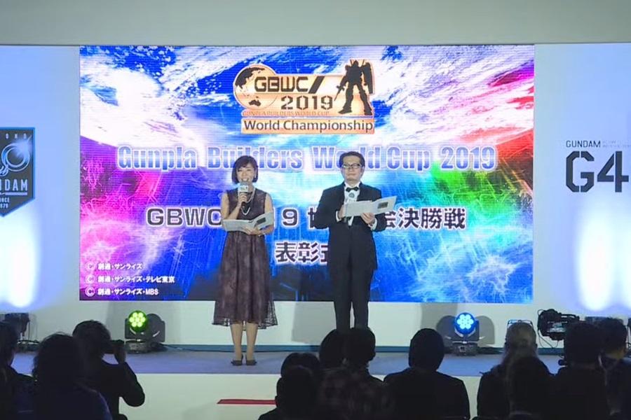 GBWC Final 2019 _02