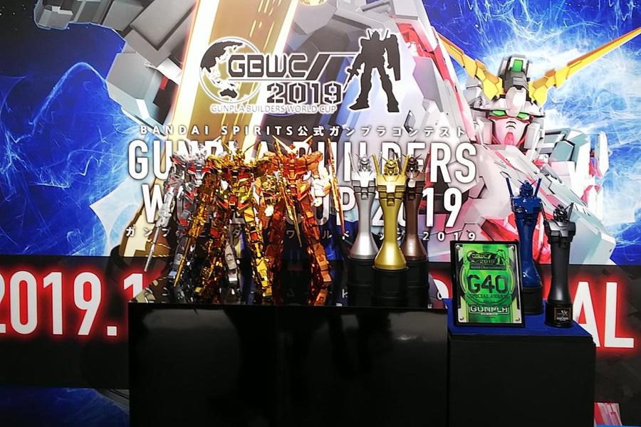 GBWC Final 2019 _01