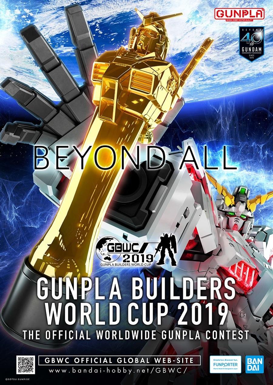 GBWC Final 2019 _00