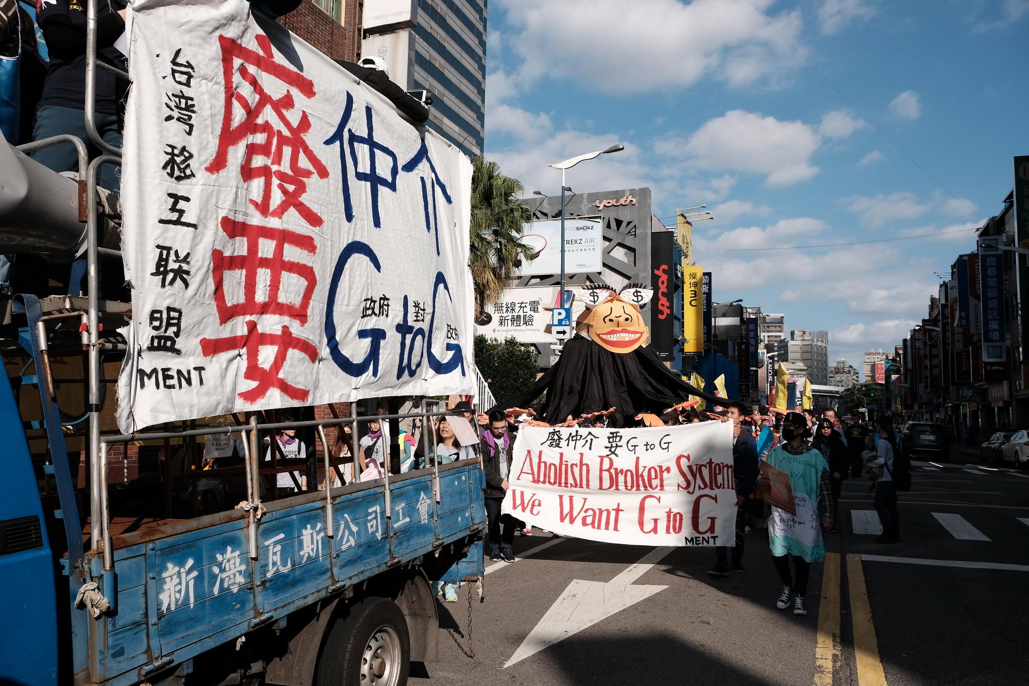 本屆遊行的主題是「廢除私人仲介,要求政府與政府直接聘僱」。(攝影:唐佐欣)