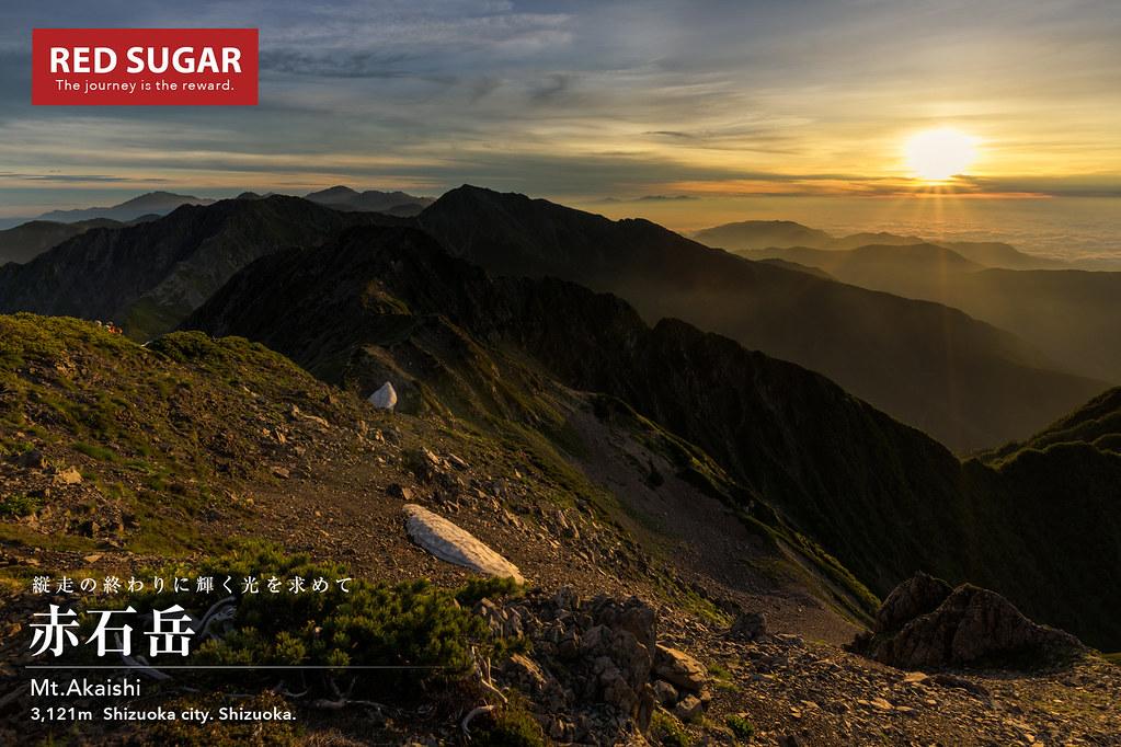 2018_07_16_赤石岳