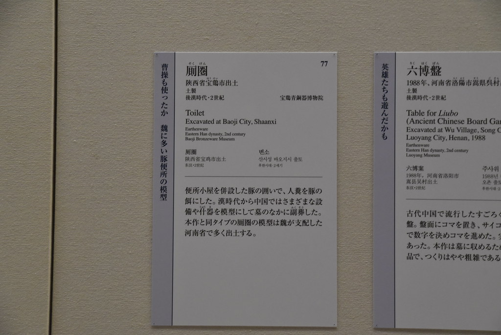 10 03 NIKON D750 6016x4016