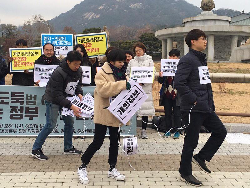 SW20191209_기자회견_개인정보도둑법강행하는정부규탄 (1)