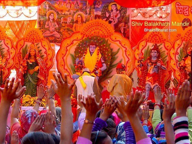 #श्री #शिव #बालकनाथ #मंदिर - #Shri #Shiv #Balaknath #Mandir #MayurVihar #Delhi  🙏 वर्तमान समय में यह मंदिर भगवान #सूर्य, #माँ भगवती, बाबा बालकनाथ जी, #शिवालय एवं जगन्नाथ धाम का मिश्रित रूप है।  ✨ मयूर विहार मे #हिमाचली संस्कृतिक का प्रमुख के