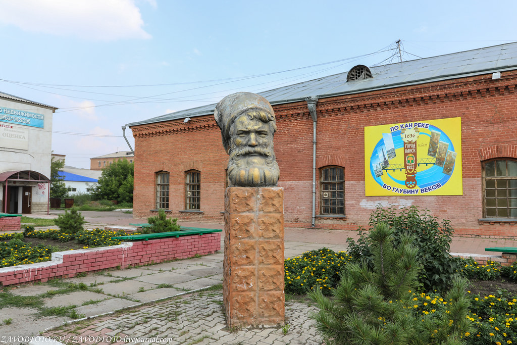 Канск 999A6425