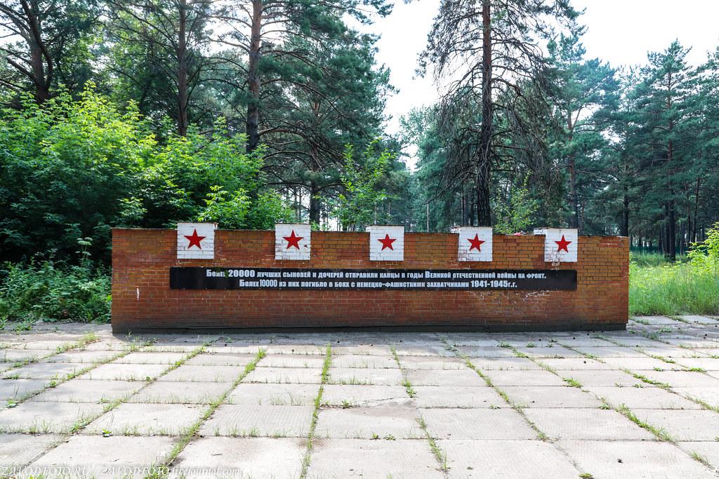 Канск 999A6378