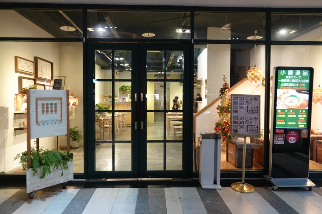 20191207_長富旅店 (91)