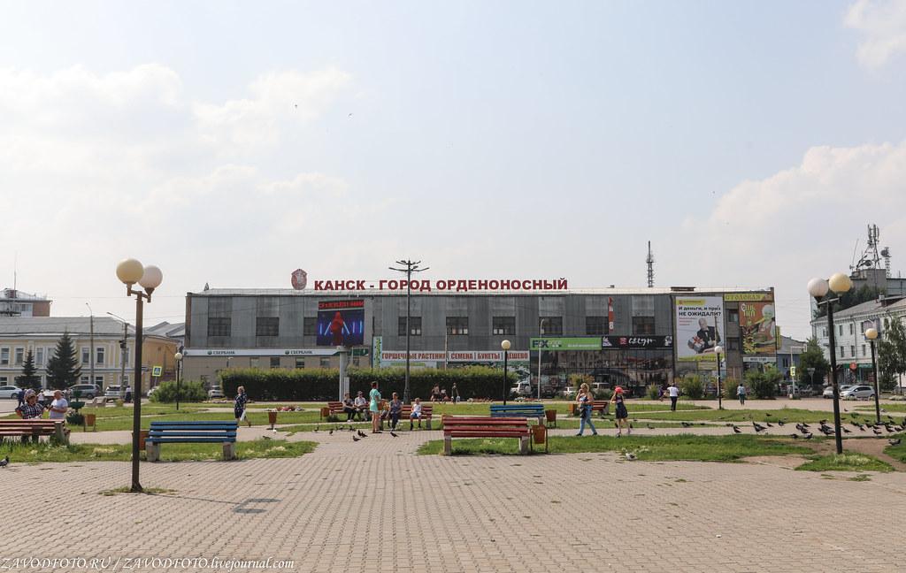 Канск 999A6437