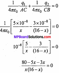 MP Board 12th Physics Chapter 2 Electrostatic Potential and Capacitance Important Questions - 39
