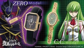 魔王歸位的時刻!Bandai Fashion Collection《Code Geass 復活的魯路修》手錶(コードギアス 復活のルルーシュ 腕時計)ZERO、C.C. 全兩款