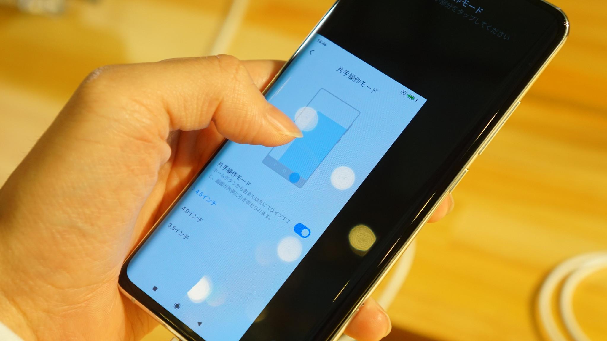 「Mi Note 10」フォトレビュー