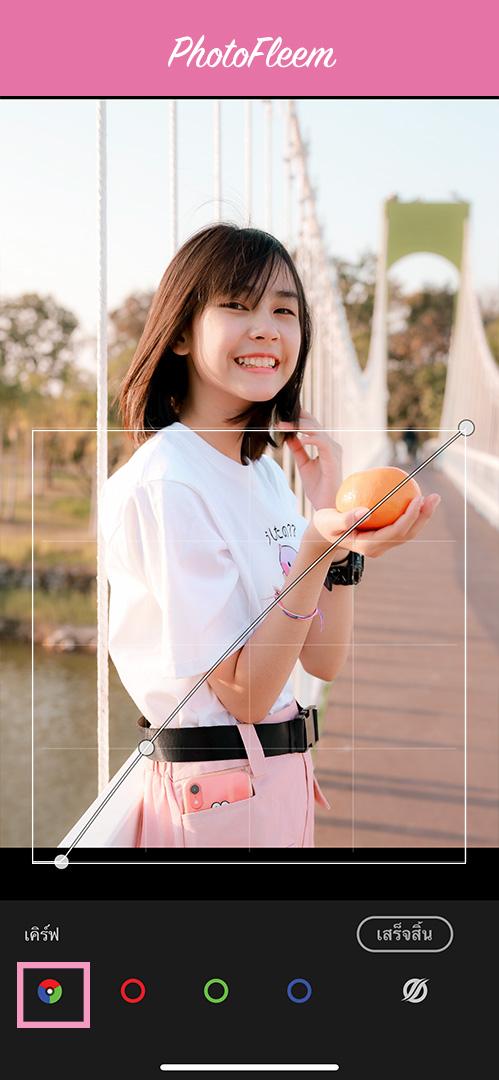 Lightroom-Pink-Orange-06