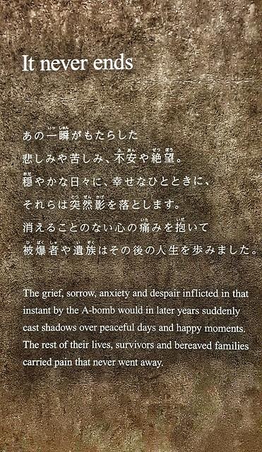 Hiroshima Peace Memorial Museum.
