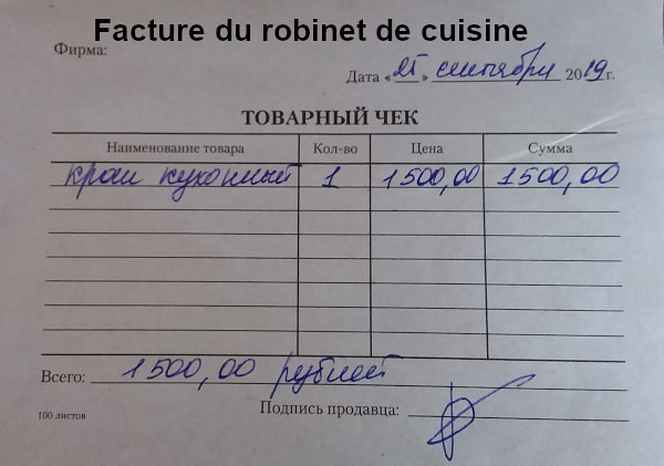 facture robinet