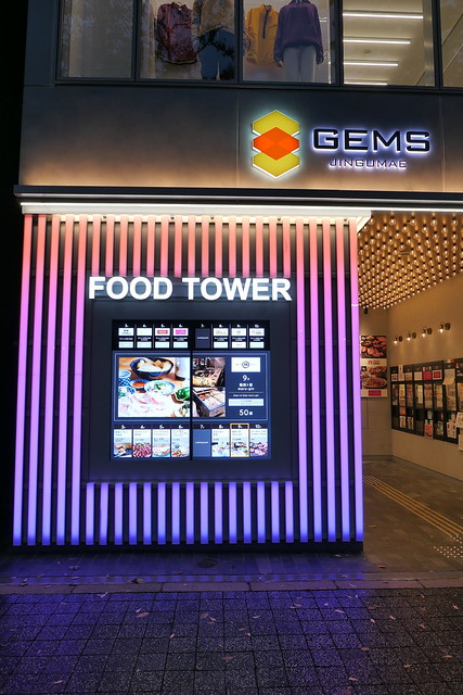 GEMS JINGUMAE Food Tower