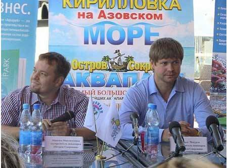 Соучредители аквапарка и дельфинария Максим Максименцев и Тарас Чекурда