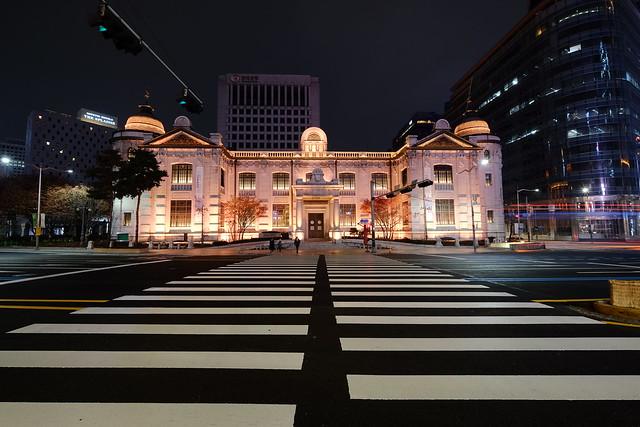 Seoul, Bank of Korea Museum