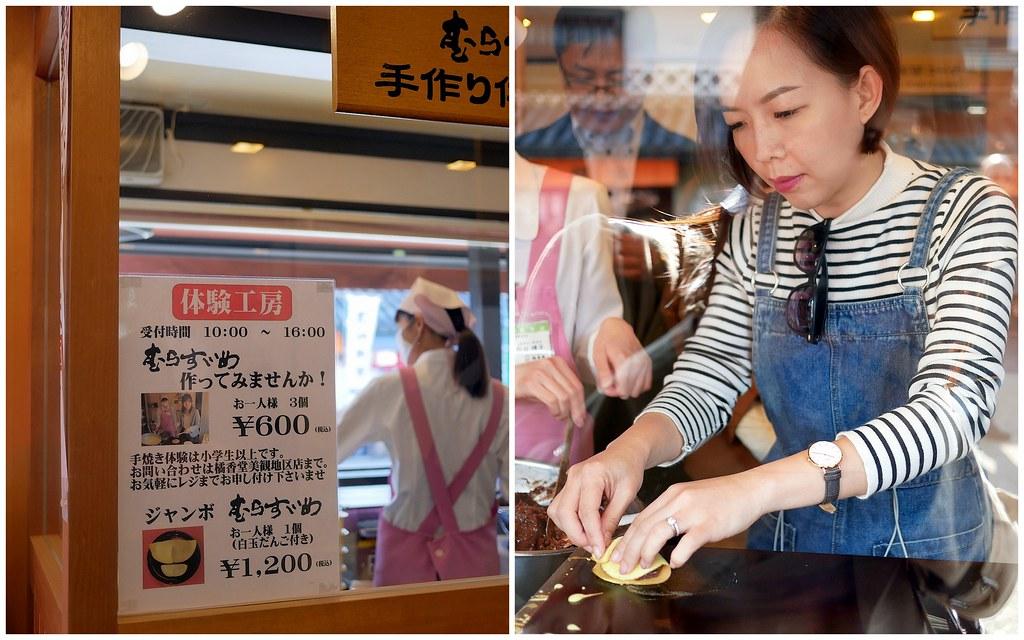 okayama blogpost-001
