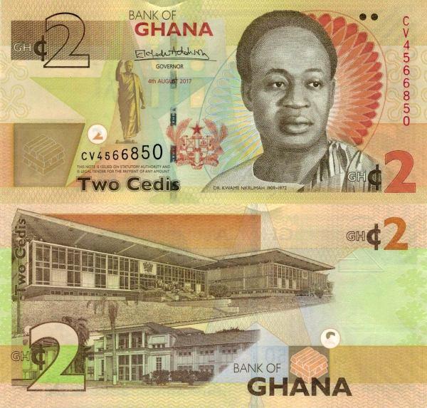 2 Cedis Ghana 2017, P37Ae