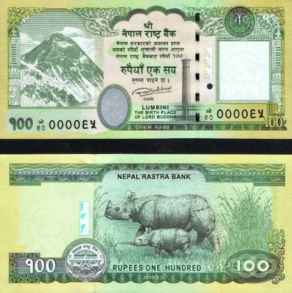 100 nepálskych rupií Nepál 2019, P80