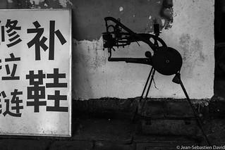 150927 - Chine_Lili 168.jpg