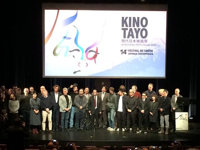 Kinotayo 2019 : Cérémonie de clôture et palmarès