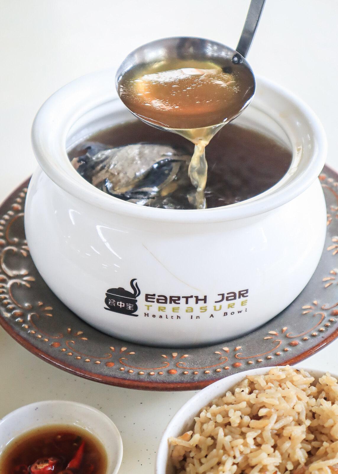 earth jar treasure black chicken soup pour