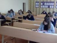 Школа фармацевтов