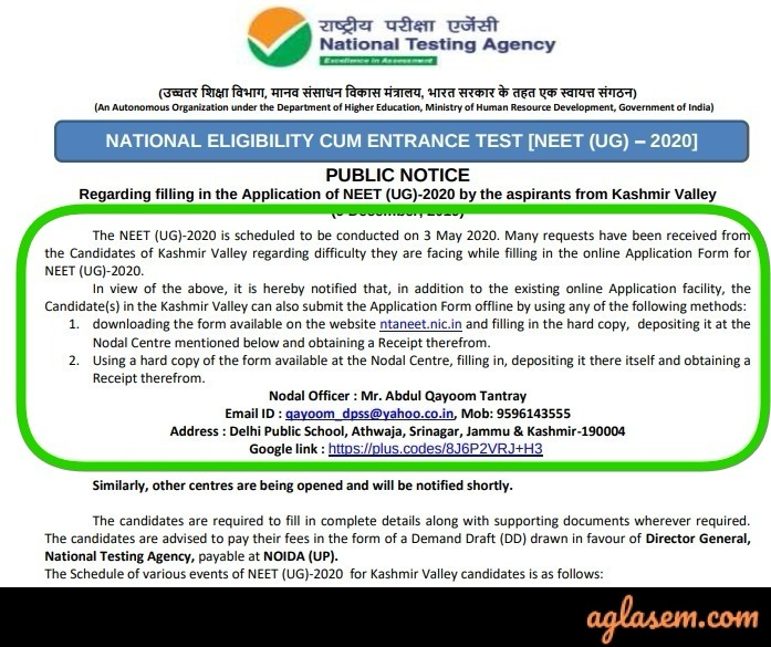 Offline NEET Application Form