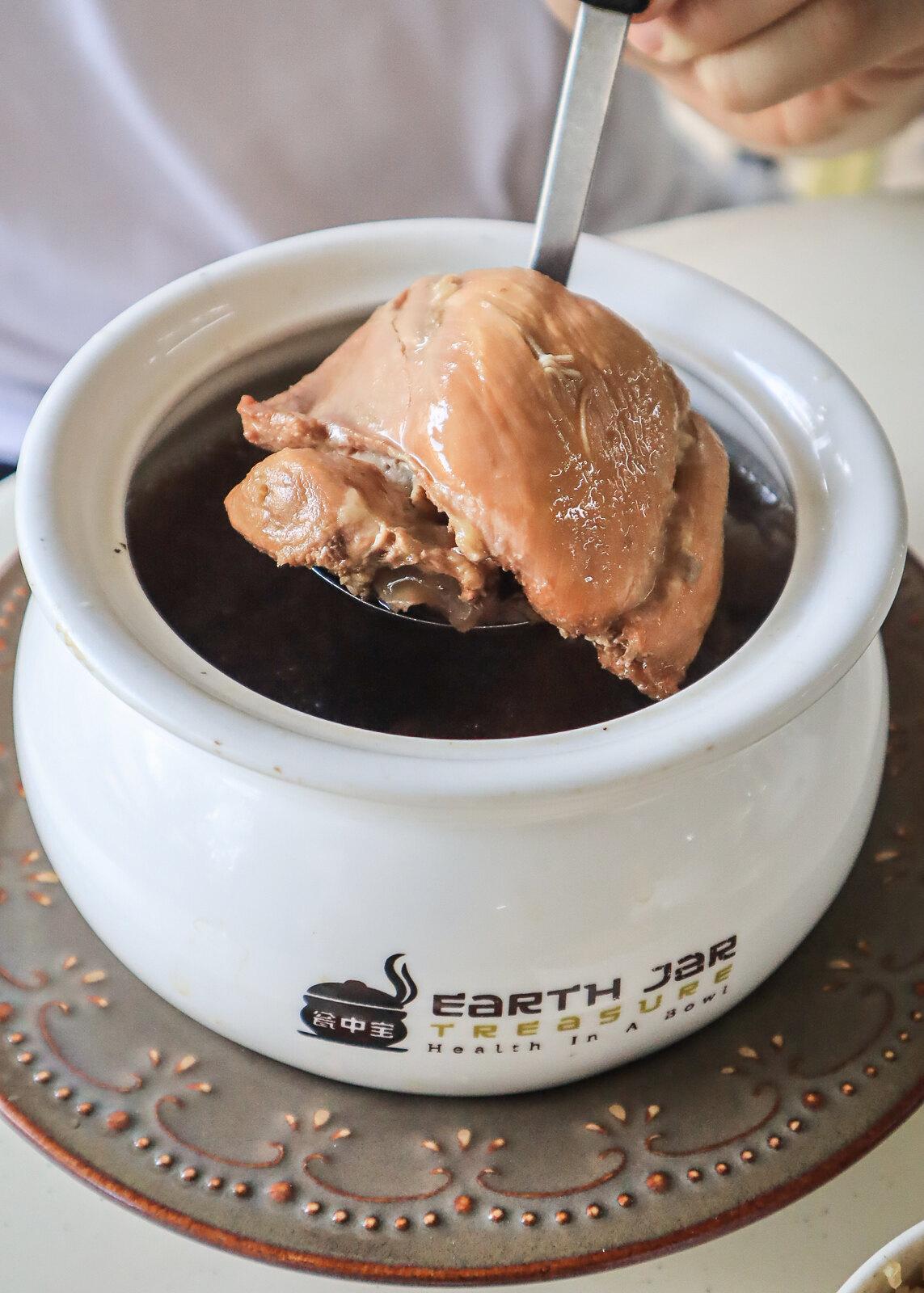 earth jar treasure chicken lift