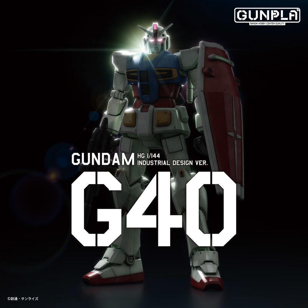 鋼彈再次屹立於大地《機動戰士鋼彈》40周年紀念企畫『G40 PROJECT』特別影片完整版釋出!