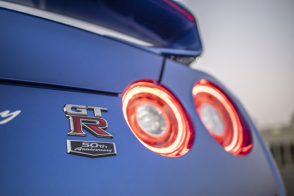 Nissan GT-R 50th Anniversary Limited Edition - image 29-source