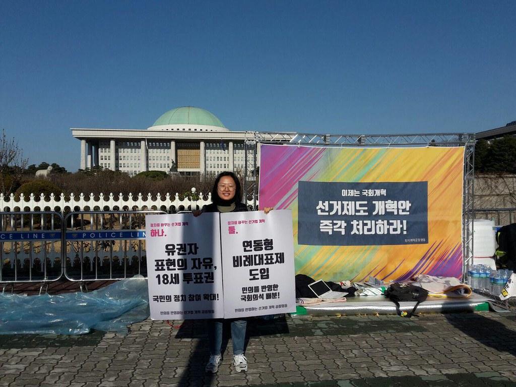 20191202~_정치개혁공동행동_선거법처리촉구국회앞농성