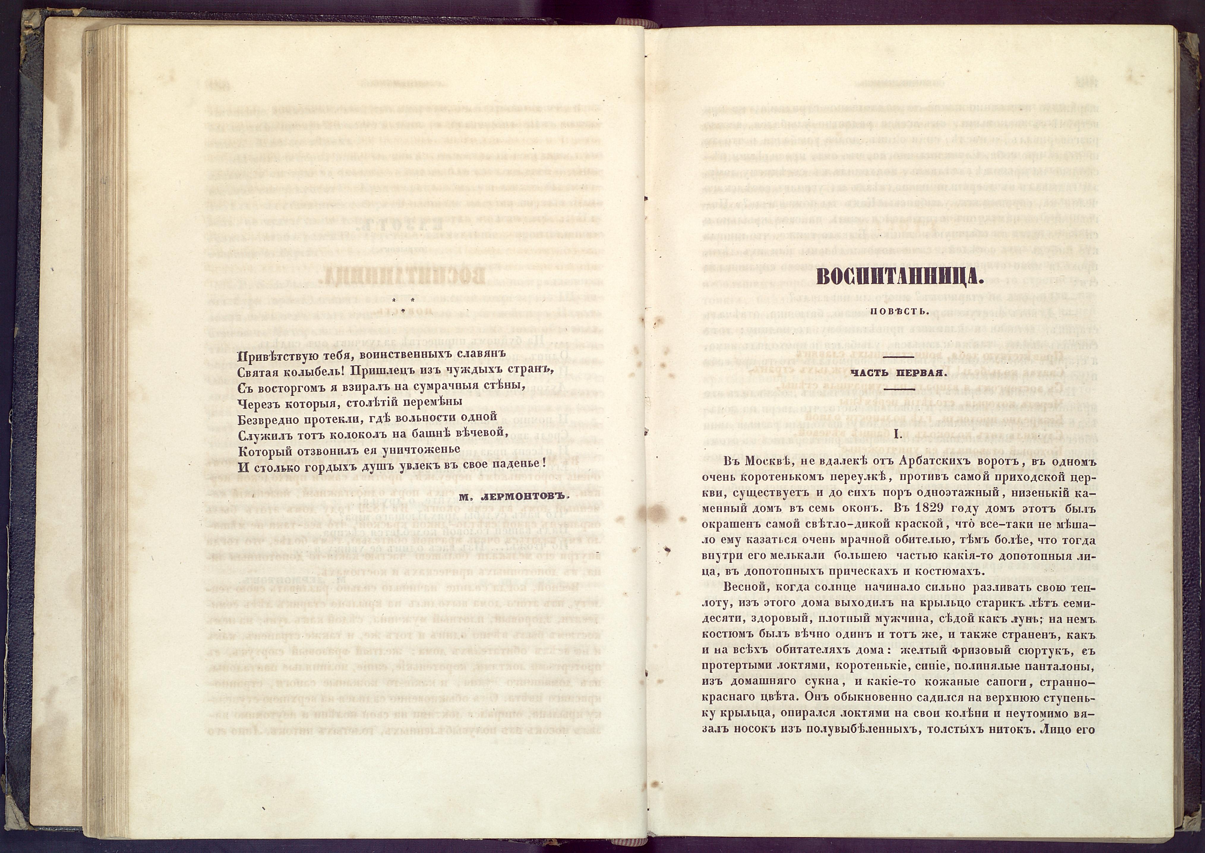 ЛОК-6618 ТАРХАНЫ КП-12875  Журнал Современник. Т. 65._3