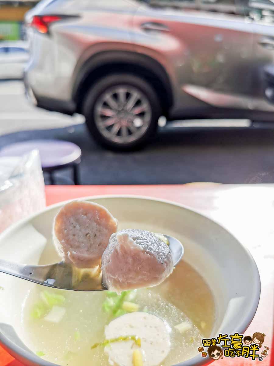 鳳山美食 赤山肉丸 -10