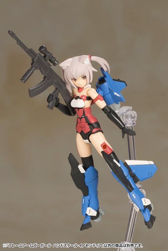 壽屋《Frame Arms Girl 骨裝機娘》HAND SCALE 掌中比例『祈仙蒂亞』組裝模型(FAG ハンドスケール イノセンティア)